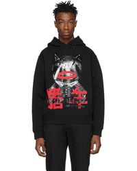 DSquared² - Pull a capuche noir Year Of The Pig - Lyst