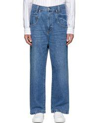 Wheir Bobson - Blue Big Details Jeans - Lyst
