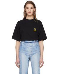 Vetements - Black Gemini Horoscope T-shirt - Lyst