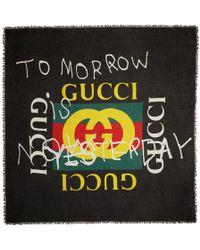 7912c8d8319 Lyst - Gucci Women s Merveilles Snake Camera Bag In Black in Black