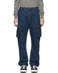 Acne Studios - Blue Bla Konst Garco Natural Jeans - Lyst