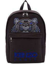 KENZO - Black Neoprene Tiger Backpack - Lyst
