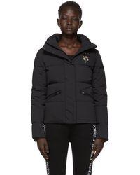 Fendi - Black Down Slim Fit Hooded Karlito Jacket - Lyst