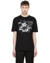 McQ - Black Hissing At The Sun T-shirt - Lyst