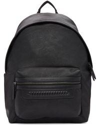 Stella McCartney - Black Falabella Backpack - Lyst