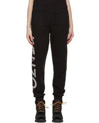 KENZO - Black Logo Sport Jog Lounge Trousers - Lyst