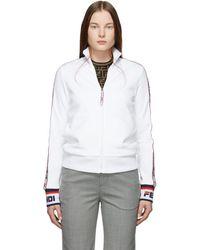 Fendi - White Mania Track Jacket - Lyst