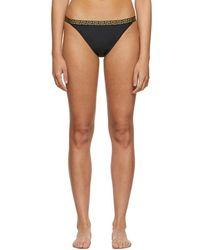 Versace - Black Small Empire Bikini Bottom - Lyst
