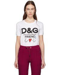 Dolce & Gabbana - ホワイト Friends T シャツ - Lyst