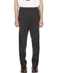 Stella McCartney - Grey Cashmere And Wool Lounge Pants - Lyst