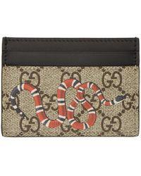 Gucci - Beige And Black Gg Supreme Snake Card Holder - Lyst