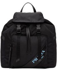 df00b8902aae Prada Leather-trimmed Quilted-velvet Backpack in Black - Lyst