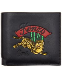 KENZO - 'jumping Tiger' Leather Wallet - Lyst