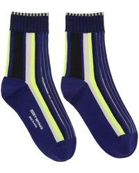 Issey Miyake | Navy Lined Striped Socks | Lyst