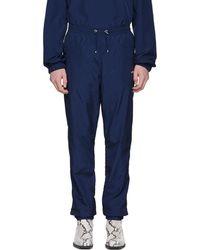 M I S B H V | Navy Sport Track Trousers | Lyst