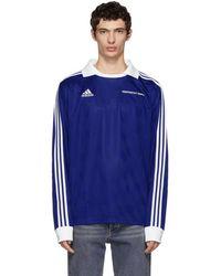 7603eca1e Gosha Rubchinskiy - Blue Adidas Originals Edition Football Polo - Lyst