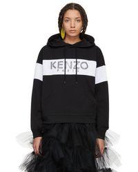 KENZO - Black Sport Logo Hoodie - Lyst