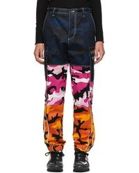 Valentino - Camouflage Print Panelled Trousers - Lyst