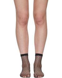 Wolford - Black Fishnet Short Socks - Lyst