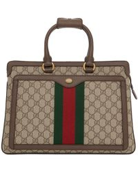 8a890614c61 Gucci Padlock GG Supreme Backpack in Natural - Lyst