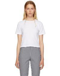AMO - White Babe T-shirt - Lyst
