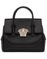 Versace - Black And Gold Medium Empire Bag - Lyst