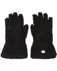 Stella McCartney - Black Faux-fur Gloves - Lyst