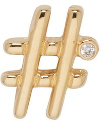 Marc Jacobs - Gold Hashtag Earring - Lyst