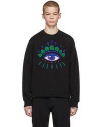 KENZO - Black Limited Edition Eye Sweatshirt - Lyst