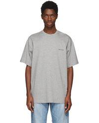 Balenciaga - Grey Small Logo T-shirt - Lyst