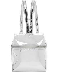 Kara - Silver Small Mirror Backpack - Lyst