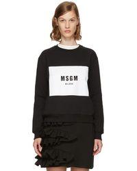 MSGM - Black Box Logo Sweatshirt - Lyst