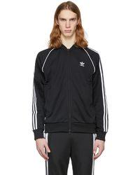 adidas Originals - Black Sst Track Jacket - Lyst