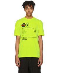 McQ - Yellow Acid House T-shirt - Lyst