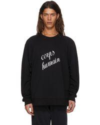 Ann Demeulemeester | Black Tony Corps Humain Sweatshirt | Lyst