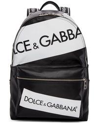 Dolce & Gabbana | Black Tape Logo Backpack | Lyst