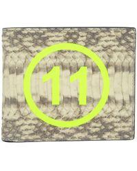 Maison Margiela - Grey And White Snake 11 Bifold Wallet - Lyst