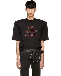 Vetements - Ssense Exclusive Black 'you Fuck'n Asshole' Football Shoulder T-shirt - Lyst