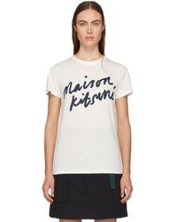 Maison Kitsuné - White Handwriting Logo T-shirt - Lyst