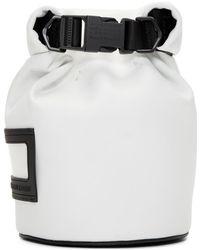 Maison Margiela - White Small Messenger Bag - Lyst