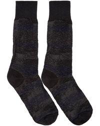 Issey Miyake - Black Sand Socks - Lyst