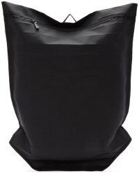 Issey Miyake - Black Galette Backpack - Lyst
