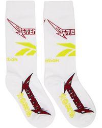 Vetements - White Reebok Edition Metal Socks - Lyst
