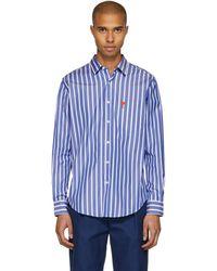 AMI - Blue And White Striped Ami De Coeur Shirt - Lyst