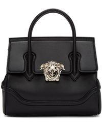 Versace - Black Medium Medusa Palazzo Bag - Lyst