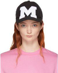 MSGM - Black M Tweed Cap - Lyst