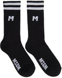MSGM - Black Sporty Socks - Lyst