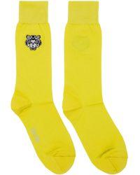 KENZO - Yellow Tiger Socks - Lyst