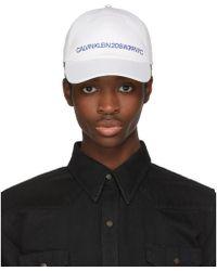 CALVIN KLEIN 205W39NYC - White Logo Cap - Lyst