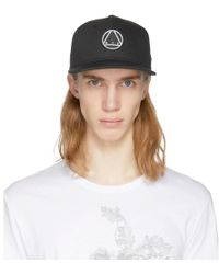 McQ - Black And White Glyph Icon Baseball Cap - Lyst